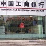 中国工商银行自动门