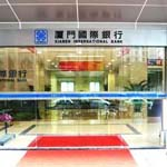 厦门国际银行自动门