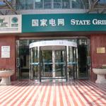国家电力上海自动旋转门